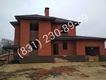 House_photo